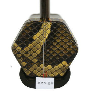Professional Level Rosewood Bass Erhu Instrument Chinese Voilin Fiddle With Accessories