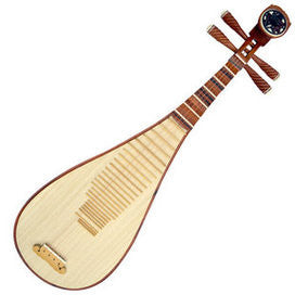 Kaufen Acheter Buy Concert Grade Chinese Lute Rosewood Pipa Instrument With Accessories