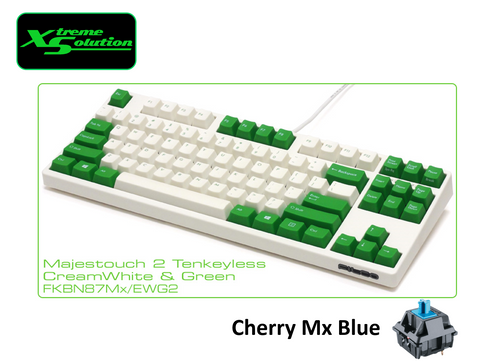 Filco Majestouch 2 Tenkeyless (Cream Cheese Limited Edition)