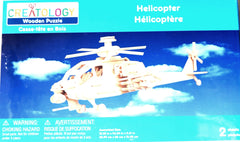 CREATOLOGY Wooden Puzzle - Helicopter