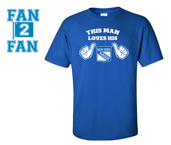 Blue This Girl or Guy Man Loves the NY New York Rangers Hockey Tee Tshirt T-Shirt
