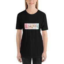 Load image into Gallery viewer, Hit it! Hit that Hi Hat Unisex T-Shirt - Printed