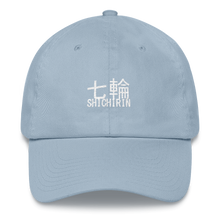 Load image into Gallery viewer, 7 Rings Shichirin Baseball Hat - Embroidered