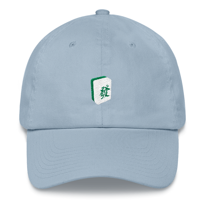 MahJong (Green) Baseball Hat - Embroidered