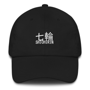 7 Rings Shichirin Baseball Hat - Embroidered
