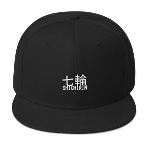 7 Rings Shichirin Snapback Hat - Embroidered