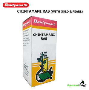 Baidyanath Chintamani Ras (Gold) - 10Tablets