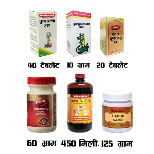 AB Herbal Formula 1 - For 10 Days