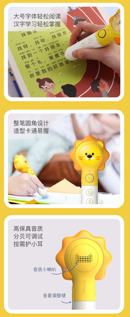 Chinese Reading Pen with AI Function + 4 Encyclopedia Book Bundle: Han Yu Pin Yin + Bilingual Encyclopedias, AI点读笔-拼音点读+双语认知小百科套装