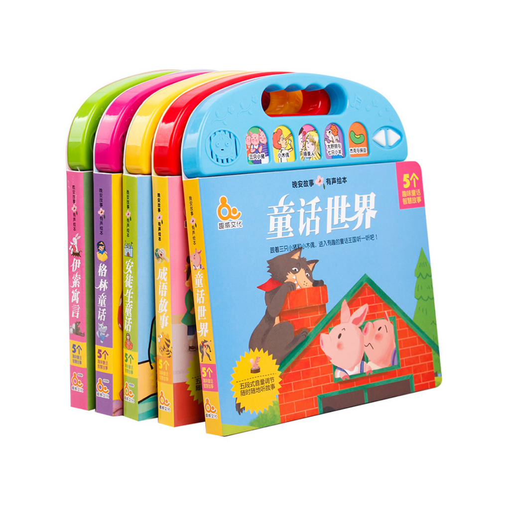 Sound Book : Bedtime Stories (5 Books), 晚安故事系列套装 (Box Set)