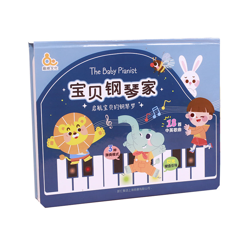 Sound Book : Baby Pianist Sound Book with Piano Keyboard, 宝贝钢琴家
