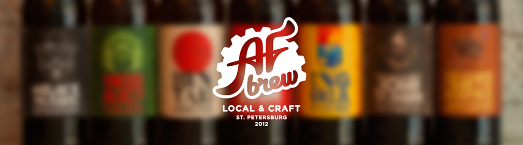 AF Brew is a brewery located in Russia