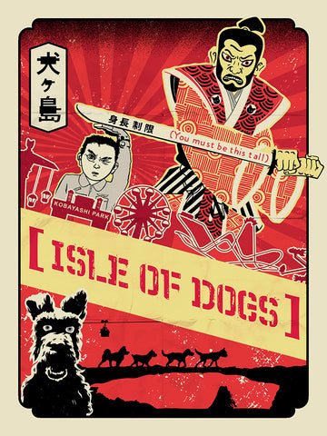 you must be this tall artwork by brian miller inspired by the wes anderson film isle of dogs officially licensed by fox searchlight