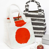 Lunch + Pie Tote - Charcoal Stripes