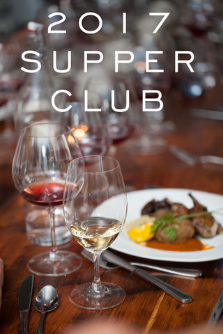 2017 Supper Club