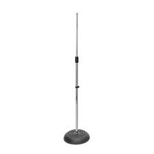 Chrome Adjustable Microphone Stand