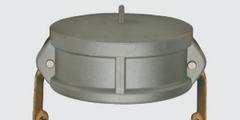 "2"" Dust Cap-Sealcoating Parts-The Brewer Company-2 inch Aluminum Locking End Cap or Dust Cap-Sealcoating.com"