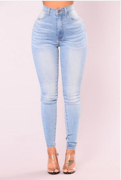 Stretch Denim Mid Waist Body Shaping Pencil Pants