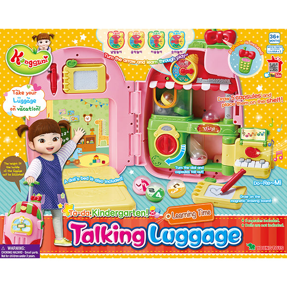 Kongsuni - Talking Luggage