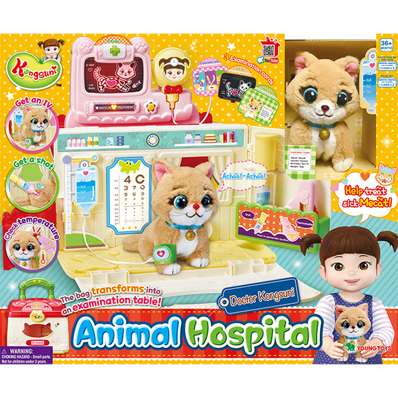 Kongsuni - Animal Hospital