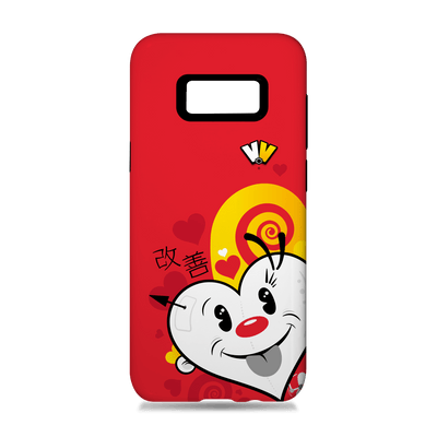 VALENTINE Raspberry Phone Case (Red)