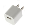 Iphone 4/4S/5/5S/5C/6 Wall Charger White