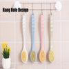 Soft Bristle Bath Brush