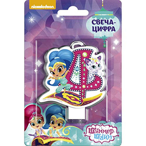 Shimmer and Shine Cupcake Topper Candle 4 Years Baking Dessert Decorations Happy Birthday Holiday Jubilee Party Supply for Kids
