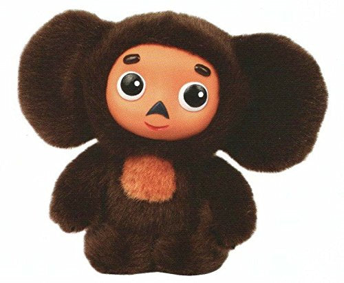 "Cheburashka Soft Plush Russian Speaking Toy Classic 14cm (5.5"")"