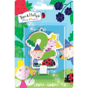Ben & Holly's Little Kingdom Сandle on a Cake Topper 2 Years Must Have Accessories for the Party Supplies and Birthday
