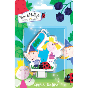 Ben & Holly's Little Kingdom Сandle on a Cake Topper 4 Years Must Have Accessories for the Party Supplies and Birthday
