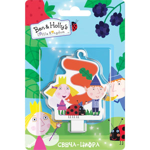 Ben & Holly's Little Kingdom Сandle on a Cake Topper 3 Years Must Have Accessories for the Party Supplies and Birthday
