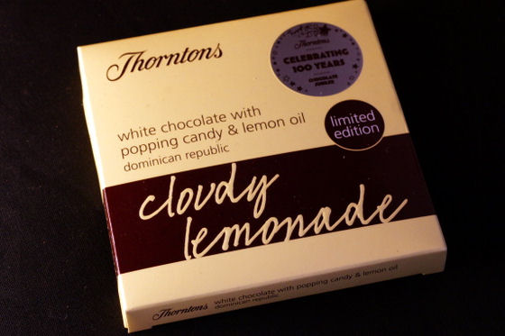 Thorntons Cloudly Lemonade White Chocolate