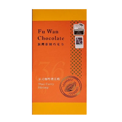 Fu Wan - Thai Curry Shrimp Chocolate - Cocoa Runners