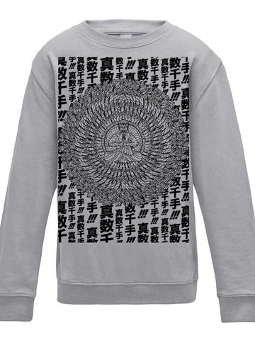 SHINSUUSENJU Premium Sweatshirt (A Few Thousand Hands)