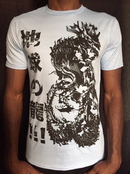 EARTH DRAGON T-shirt (Chikyū no ryū)