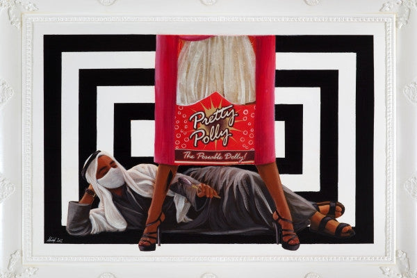 Sharooq Amin, Popcornographic An Arabian Tragedy, 2012