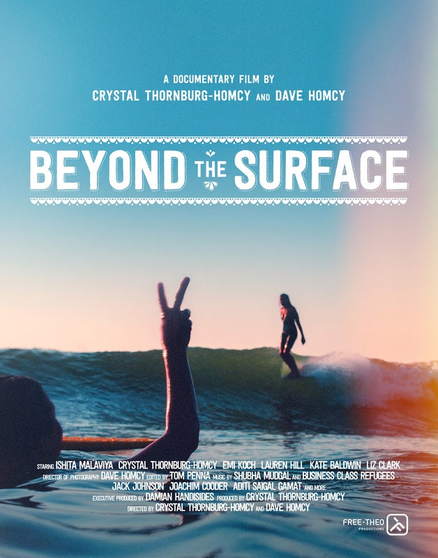 Beyond The Surface DVD by Dave Homcy