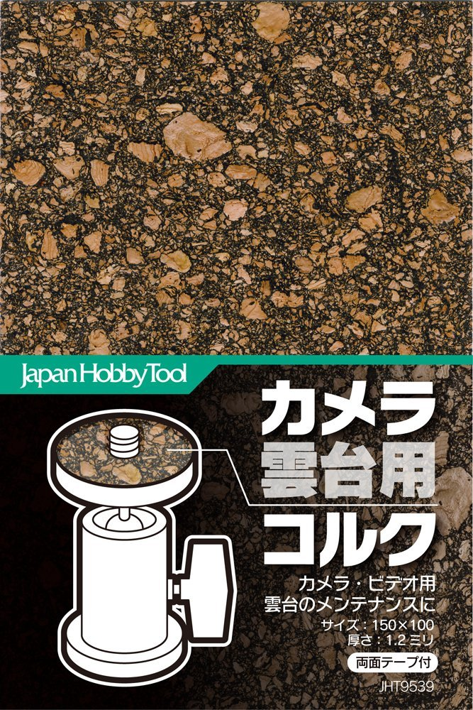 Japan Hobby Tool Protection Cork