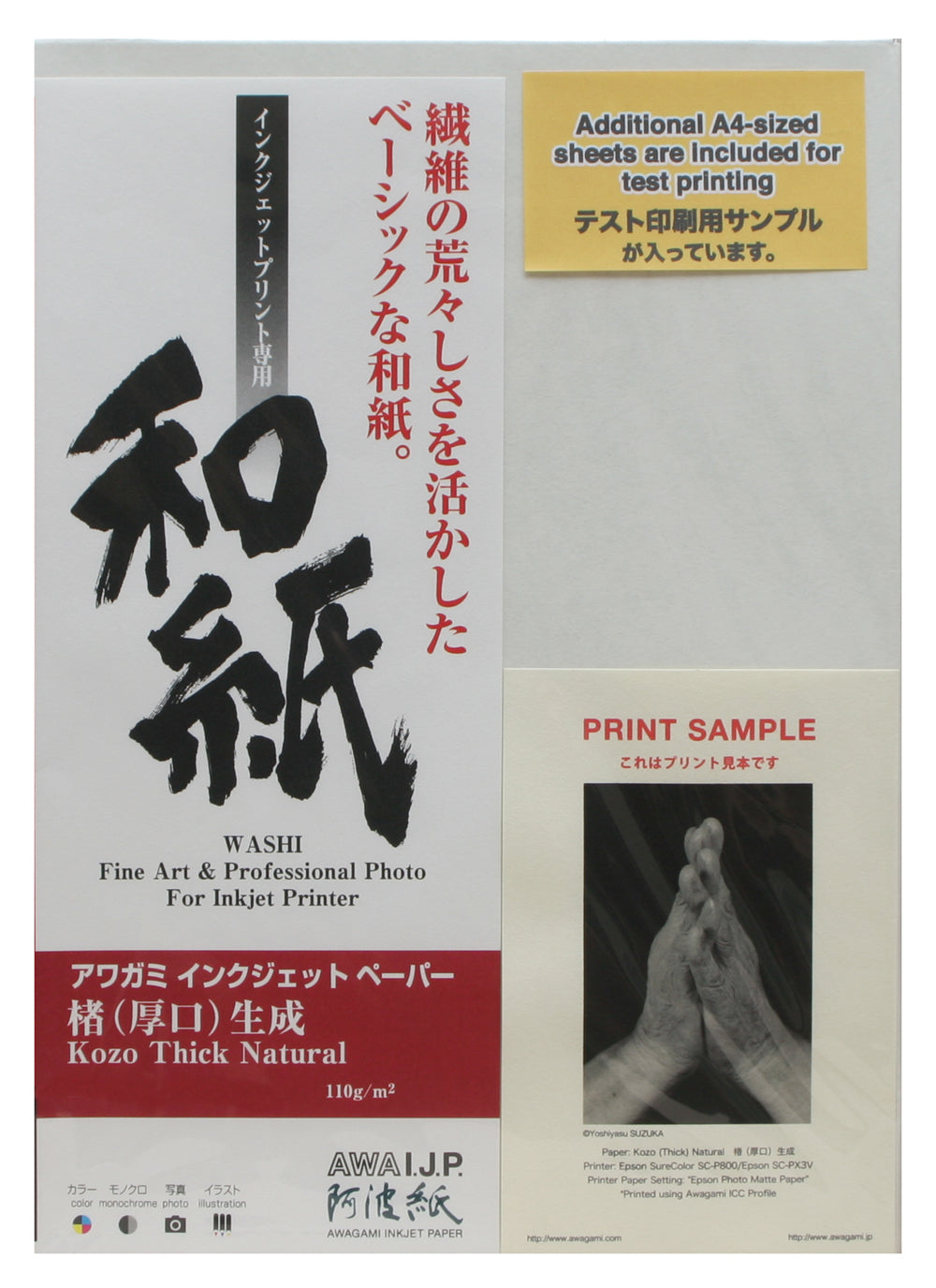 Awagami Kozo Thick Natural 110gsm