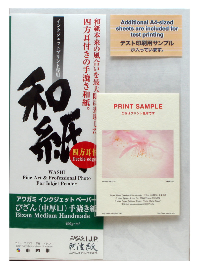 Awagami Bizan White Medium Handmade Deckle Edges 200gsm
