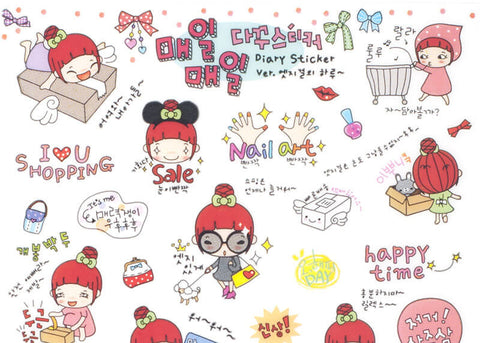 Girl's Day Diary Stickers