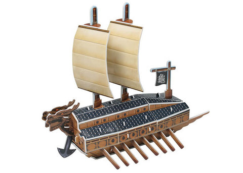3D Puzzle - Warship - Korean Turtle Ship