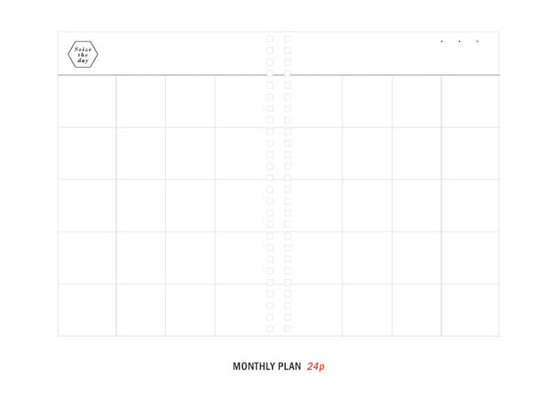 Simple Free Planner Seize the day  v.4