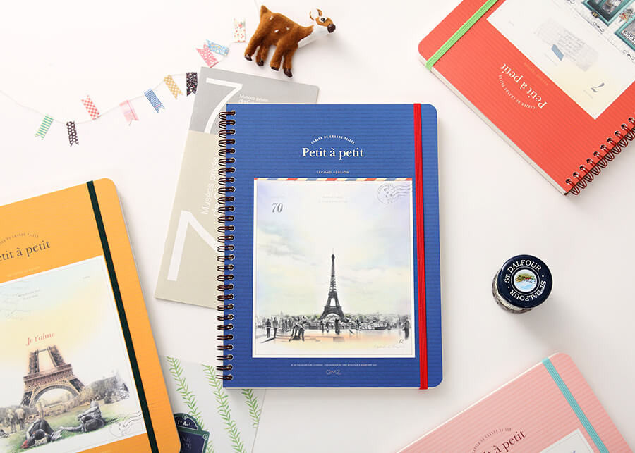 Petit Campus Notebook