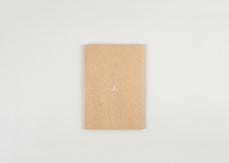 Jumping Bunny Notebook
