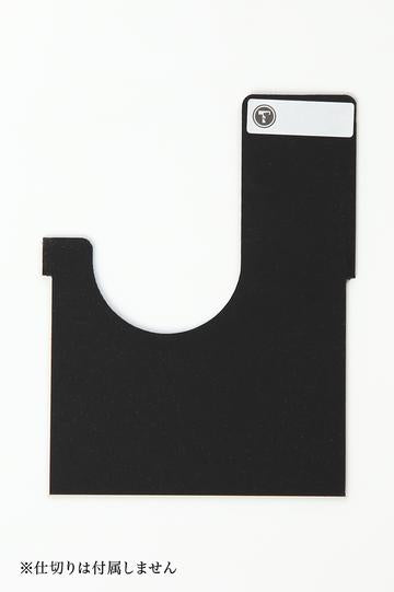 CEO Separator x 6 - additional card dividers for