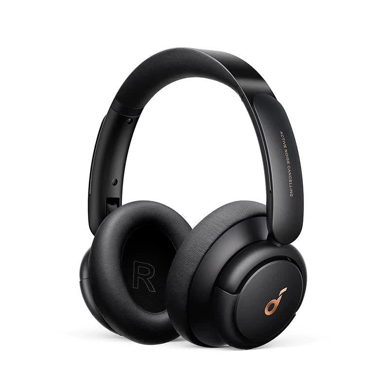 Soundcore Hi-Res Sound Active Noise Cancelling Headphone