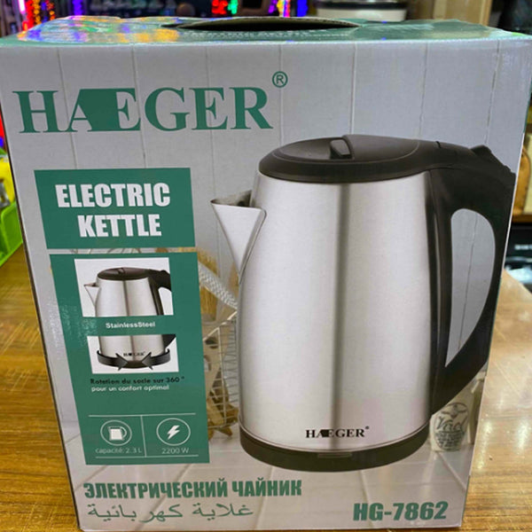 Electric Kettle HG-7862