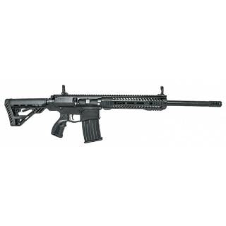 UTAS XTR-12 CALIFORNIA LEGAL - 12ga - Black
